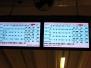 JMS Bowling 2012